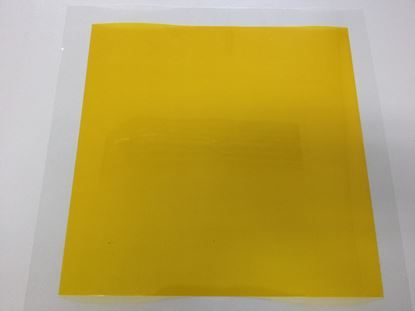 Picture of Kapton Folie 230x230mm